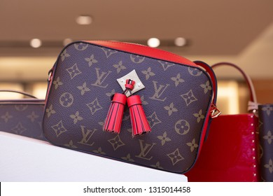 Moscow, Russia - February, 2019: Louis Vuitton Store. Handbags For Women, Combining Classic Style, Timeless Design. Luxury Store Louis Vuitton In Moscow.