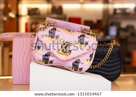 ad81138aff47d Moscow Russia February 2019 Louis Vuitton Stock Photo (Edit Now ...