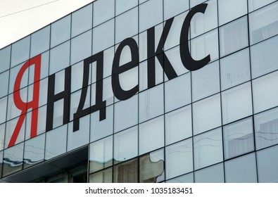 MOSCOW, RUSSIA - FEBRUARY 23, 2018: Logo of the Company of Yandex on the Headquarters Building of Yandex Company in Moscow. Downtown Moscow at Daytime. Natural Light Selective Focus