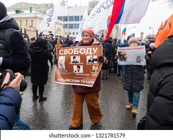 MOSCOW, RUSSIA - FEBRUARY 24, 2019: Opposition march in memory of the politician Boris Nemtsov killed 4 years ago