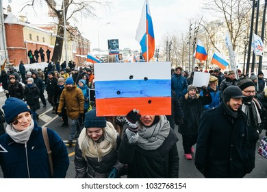 Moscow / Russia - February 25 2018: Participation in the march of memory of Boris Nemtsov in Moscow