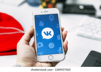 Moscow, Russia -February 25, 2018: VK logo on smartphone screen. Vkontakte is a Russian social media and networking website.