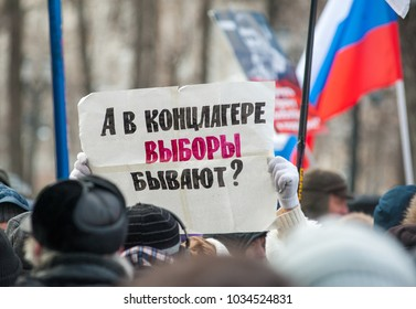 Moscow - Russia, February 25th, memorial march of Boris Nemtsov:Transparant in the crowd, with the question â?? Are there elections in the concentration camp?â?