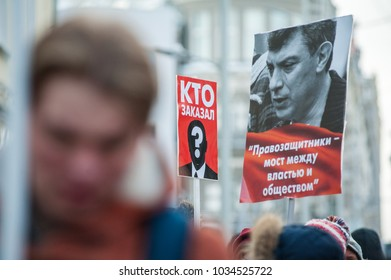 Moscow, Russia, February 25th-2018, march killed Boris Nemtsov: Streamers with slogans: Who ordered?? and ??Human rights defenders are the bridge between government and society
