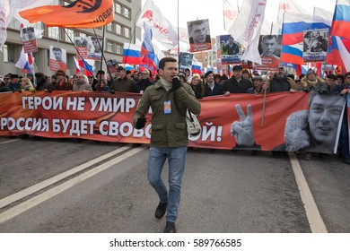MOSCOW, RUSSIA - FEBRUARY 26, 2017 :  Ilya Yashin, a member of the Federal Political Council of the Solidarnost movement, speaks during a march in memory of Russian politician Boris Nemtsov.