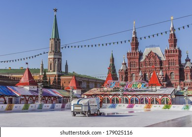 MOSCOW, RUSSIA - FEBRUARY 27, 2014: rink on Red Square in Moscow goda.tehnichesky break (preparation of ice covering a specific machine)