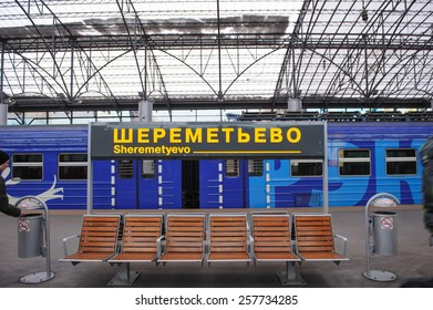 MOSCOW, RUSSIA - FEBRUARY 28, 2015:The bench on the platform of Aeroexpress trains to Sheremetyevo international airport