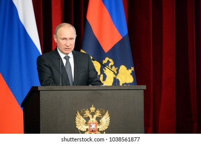MOSCOW, RUSSIA - FEBRUARY 28, 2018: Russian President Vladimir Putin.