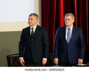 MOSCOW, RUSSIA - FEBRUARY 28, 2018: Chairman of the State Duma of the Federal Assembly of the Russian Federation Vyacheslav Volodin and Prosecutor General of the Russian Federation Yury Chaika.