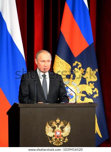 MOSCOW, RUSSIA - FEBRUARY 28, 2018: Russian President Vladimir Putin.