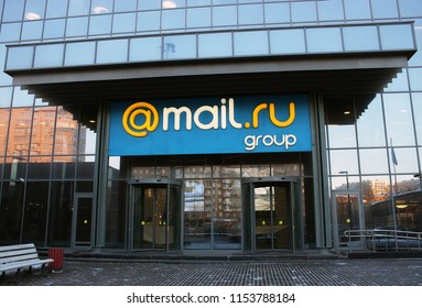 Moscow, Russia, February 5, 2017,  Central office of Mail.Ru Group