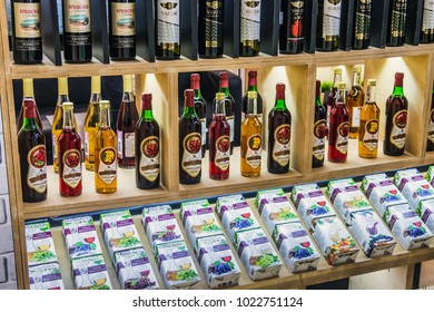 Moscow, Russia - February 5, 2018: 25th international exhibition of food, beverages and raw materials for their production. exhibits at the exhibition, alcoholic beverages at the exhibition