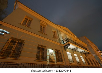 Moscow / Russia - February 6 2019: The facade of the Museum of Alexander Pushkin on the Old Arbat street in night winter Moscow
