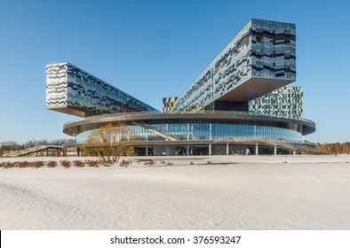 Moscow, Russia - February 8, 2016: Innovation centre SKOLKOVO. Moscow school of management in the winter.