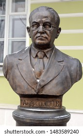 MOSCOW, RUSSIA - FEBRUARY 9, 2019:Bust of Yuri Andropov on the Avenue of the rulers of Russia in Moscow. Sculptor Zurab Tsereteli