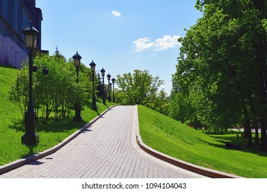 Moscow, Russia - fragments of Alexander Garden with walking path