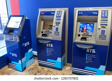 MOSCOW, RUSSIA - Jan 01, 2019: ATMs of VTB Bank in the Bank branch