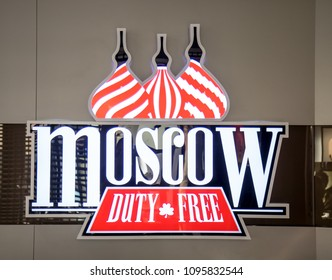 MOSCOW, RUSSIA, JAN 10 2018, Advertising sign above the entrance to the store at the Moscow airport. Duty free shop.