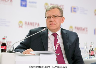 MOSCOW, RUSSIA - JAN 12, 2017: Alexei Kudrin - Russian statesman, former Minister Finance of the Russian Federation at the Gaidar Forum 2017