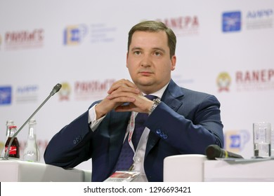 MOSCOW, RUSSIA - JAN 12, 2017: Alexander Tsybulsky - Deputy Minister of economic development of the Russian Federation at the Gaidar Forum 2017