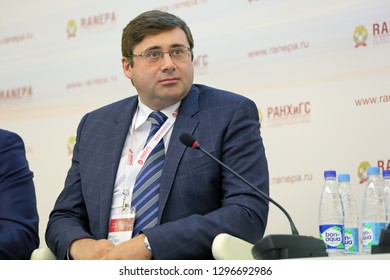 MOSCOW, RUSSIA - JAN 13, 2017: Sergey Anatolyevich Shvetsov, a Russian economist, first Deputy Chairman, Bank of Russia at the Gaidar Forum 2017