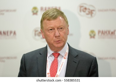 MOSCOW, RUSSIA - JAN 13, 2017: Anatoly Borisovich Chubais - Russian politician and businessman, Chairman of the executive board of Russian Nanotechnology Corporation (RUSNANO) at the Gaidar Forum 2017