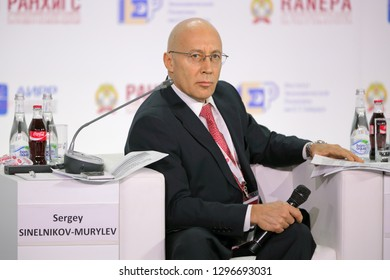 MOSCOW, RUSSIA - JAN 14, 2017: Sergey Sinelnikov-Murylev - rector, All-Russian Academy of Foreign Trade From Wikipedia, the free encyclopedia at the Gaidar Forum 2017