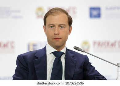 MOSCOW, RUSSIA - JAN 16, 2018: Denis Valentinovich Manturov is a Russian politician, Minister of Industry and Trade of the Russian Federation at the Gaidar Forum 2018