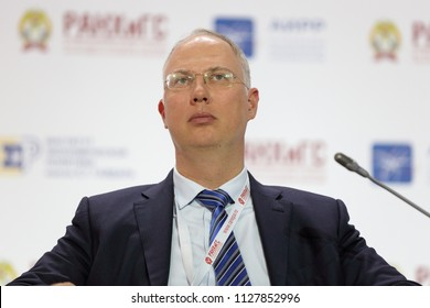 "MOSCOW, RUSSIA - JAN 16, 2018: Kirill Dmitriev - Russian financier and investor, General Director of JSC "" Management company Of the Russian direct investment Fund"" at the Gaidar Forum 2018"