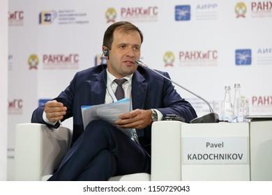 MOSCOW, RUSSIA - JAN 16, 2018: Pavel Kadochnikov, President, Center for Strategic Research Foundation at the Gaidar Forum 2018