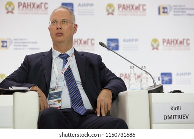 """MOSCOW, RUSSIA - JAN 16, 2018: Kirill Dmitriev - Russian financier and investor, General Director of JSC """" Management company Of the Russian direct investment Fund"""" at the Gaidar Forum 2018"""