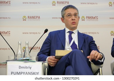 MOSCOW, RUSSIA - JAN 16, 2018: Alexander Povalko, General Director, Chairman, Board, RVC JSC at the Gaidar Forum 2018