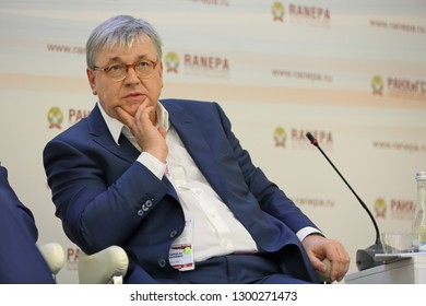 MOSCOW, RUSSIA - JAN 16, 2018: Yaroslav Ivanovich Kuzminov, Rector, HSE University at the Gaidar Forum 2018