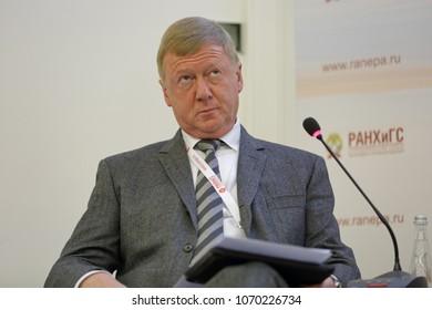 MOSCOW, RUSSIA - JAN 17, 2018: Anatoly Borisovich Chubais - Russian politician and businessman, Chairman of the executive board of Russian Nanotechnology Corporation (RUSNANO) at the Gaidar Forum 2018
