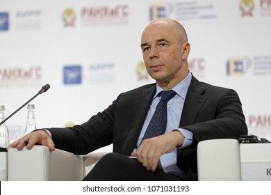 MOSCOW, RUSSIA - JAN 17, 2018: Anton Germanovich Siluanov is a Russian politician and economist, Minister of Finance of the Russian Federation at the Gaidar Forum 2018