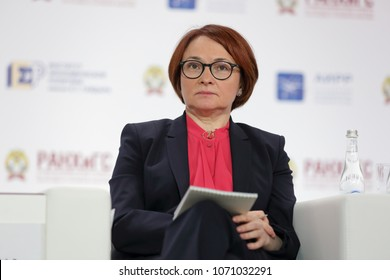 MOSCOW, RUSSIA - JAN 17, 2018: Governor of the Bank of Russia Elvira Nabiullina at the Gaidar Forum 2018
