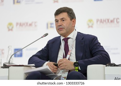 MOSCOW, RUSSIA - JAN 17, 2018: Alexey Gennadievich Komissarov - Vice-Rector, Director, Graduate School of Public Administration, RANEPA at the Gaidar Forum 2018
