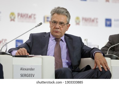 MOSCOW, RUSSIA - JAN 17, 2018: Alexander Mikhaylovich Sergeev, President, the Russian Academy of Sciences at the Gaidar Forum 2018