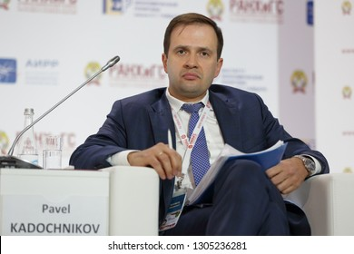 MOSCOW, RUSSIA - JAN 17, 2018: Pavel Kadochnikov, President, Center for Strategic Research Foundation at the Gaidar Forum 2018