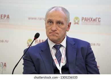 MOSCOW, RUSSIA - JAN 17, 2018: Alexander Auzan, Dean, Department of Economics, Lomonosov Moscow State University at the Gaidar Forum 2018