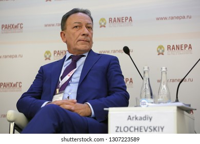 MOSCOW, RUSSIA - JAN 17, 2018: Arkadiy Leonidovich Zlochevskiy, President, the Russian Grain Union at the Gaidar Forum 2018
