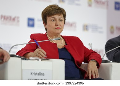 MOSCOW, RUSSIA - JAN 17, 2018: Kristalina Ivanova Georgieva-Kinova, Bulgarian economist and Professor, Chief Executive Officer, The World Bank at the Gaidar Forum 2018