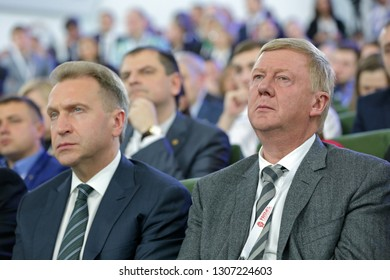 MOSCOW, RUSSIA - JAN 17, 2018: Igor Shuvalov - First Deputy Prime Minister of the Russian Federation and Anatoly Chubais - Chairman of the executive board of RUSNANO at the Gaidar Forum 2018