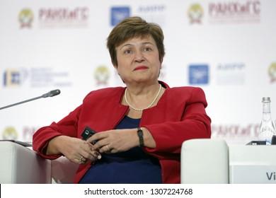 MOSCOW, RUSSIA - JAN 17, 2018: Kristalina Ivanova Georgieva-Kinova, Bulgarian economist and Professor, Chief Executive Officer, The World Bank at the Gaidar Forum 2018