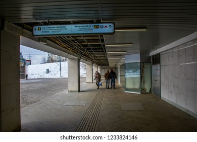 Moscow / Russia - Jan 2018: The metro station in microdistrict Chertanovo - historical region and housing area in the Southern Administrative district of Moscow.