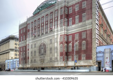 MOSCOW, RUSSIA - January 02.2014: Repair City Hall facade of the building
