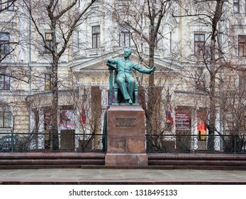 MOSCOW, RUSSIA - January 03, 2018. Statue of famous composer Petr Tchaikovsky in front of Moscow State Tchaikovsky Conservatory.