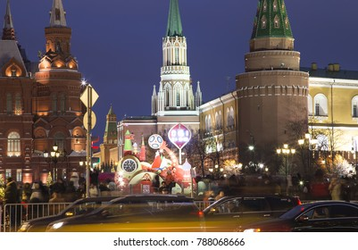MOSCOW, RUSSIA - JANUARY 04, 2018:  Christmas and New Year holidays illumination and Manege Square at night. Moscow, Russia