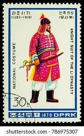 knight Suit Of The Li Dynasty 1979 Dprk National Costume Stamps Block