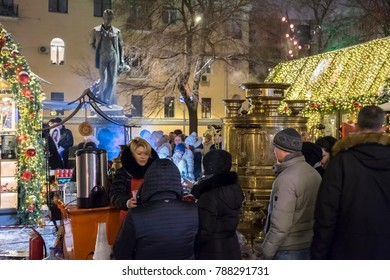 Moscow, Russia - January 05, 2018: Tverskoy blvd. New Year holidays. A lot of people walk here and drink tea from national Russian samovar